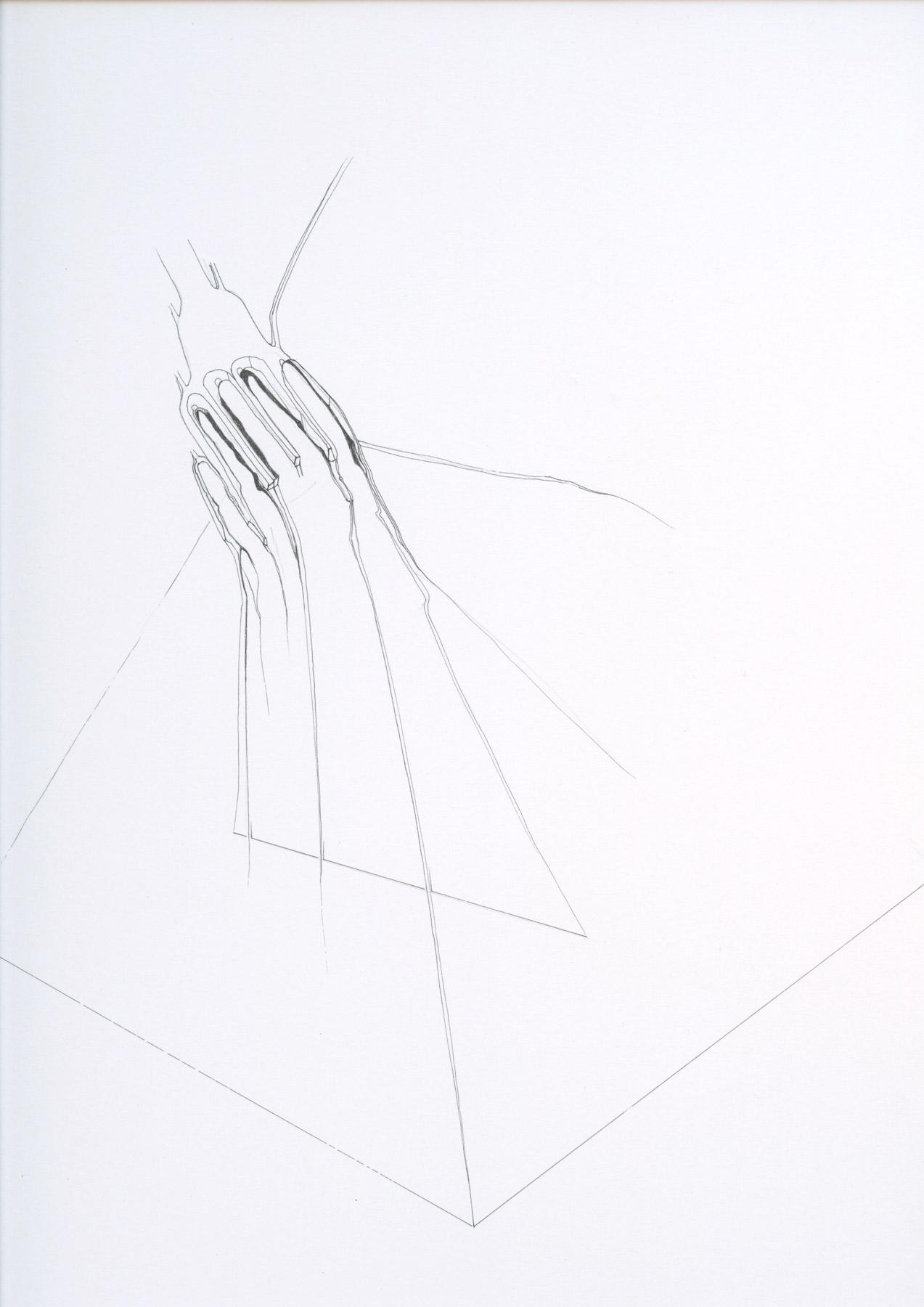 Nina Annabelle Märkl | Untitled | Ink on paper | 40 x 30 cm | Detail