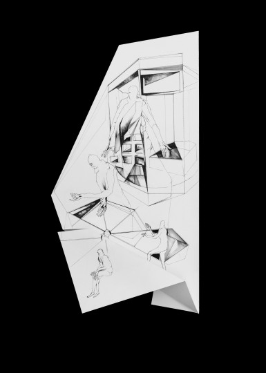 Nina Annabelle Märkl | Fragmented fiction 16 | Ink on folded paper, cut-outs | 50 x 33 cm | 2016