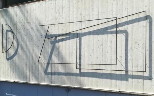 Detail FRAMES, Artothek Dachau im Rahmen der Ausstellung RAUS | 2019